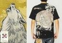 華鳥風月[かちょうふうげつ] 満月桜と狼 和柄Tシャツ/半袖/372201/送料無料【華鳥風月の新作和柄Tシャツ!】