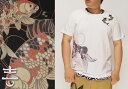 喜人[きじん] 鯉とめだか フェイク和柄Tシャツ/半袖/KJ-71008/送料無料【喜人から新作アイテムが登場!】