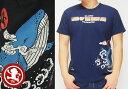 悟空本舗 ゴクー GOCOO 大鯨の波乗り 和柄Tシャツ/半袖/日本製/GST-8402/送料無料【悟空本舗から新作Tシャツが登場 】