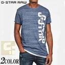 G-STAR RAW[ジースターロウ] Lash GR T-Shirt Tシャツ 半袖 メンズ D16379-B140/送料無料【ジースターから新作Tシャツが登場!!】