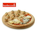 barbecook 223.0023.300 バーベクック ピザプレート PIZZA PLATE 【あす楽・即日発送】