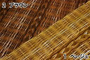 オックス生地 バスケット柄 リアルプリント かご 籠 綿100% 約110cm巾 日本製 【50cm以上10cm単位での販売】