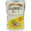 (ムソー)国産野菜のカレー・甘口
