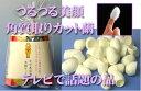 繭パフ(まゆ)フェイスケアシルク。山形県産繭使用。(洗顔用指パフ)指にはめ老廃物角質除去シットリすべすべ効果シルクセリシン繭美人平均25個前後入りセリシン保湿美容液が作れます。日本製/mayuko/丹後ちりめん歴史館