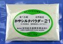 脳年齢は何歳ですか?♪ 食べるシルク健康補助食品シルクパウダー粉末Silk70% 100g必須アミノ酸シルクプロティン【New】食用デキストリン(食用澱粉)30%混合粉末保湿のフェイスパウダーとして使用可能