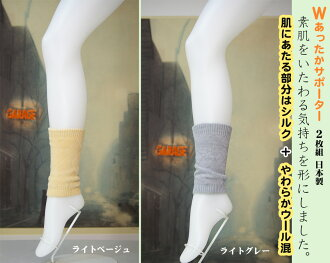 Lining is silk elbow supporters for both ankles war machine. Around the warm joints with silk effect unisex one size fits all elbow and ankle fit size thickness 15 cm ~ 40 cm. Made in Japan 5 p