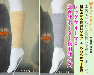 Lining is silk knee support unisex pants *. The warm joints with silk effect unisex one-size-fits-all knee around fit size width 22 cm-48 cm. Made in Japan 5 p