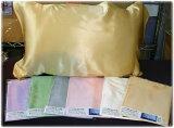 【気持ち良く熟睡できる、まくらカバー】シルク100%の枕カバー(ひもで結ぶタイプ)中国製シルクサテン絹生地。紐で結ぶフリーサイズ、大判75cm×50cm シルクの効果で快適快眠〜♪