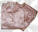 【気持ち良く熟睡できるシルクパジャマ】丈夫な19匁シルク100%美容と健康パジャマ(丸襟の長