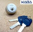 【送料無料の鍵 MIWA LSP LIX共通 LE TE 用】日本カバ カバエース・交換用シリンダー