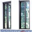 【サイズC】セイキ アルマーデIII(3) 片引きタイプ 玄関・窓共用 後付け網戸