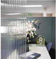 ポリカ中空ボード(プラダン)4mm厚サブロク板サイズ(600x900mm)