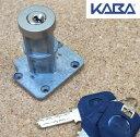 【MIWA 75PM 82RA 85RA 77HP40 用】日本カバ カバエース・交換用シリンダー
