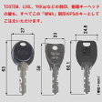 【 TOSTEM MIWA 刻印キーの合鍵】 DN ( PS )ディンプルキー 合鍵(スペアキー)