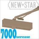【NEW STAR】 7007 茶色(バーントアンバーN-52) スタンダード型/ストップなしドアクローザー(日本ドアーチェック製造・ニュー...