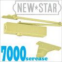 【NEW STAR】 P-7004 白色(ホワイトN-22) パラレル型/ストップなしドアクローザー(日本ドアーチェック製造・ニュースター)