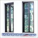 【送料無料・ジャストサイズでお届け】片引き 装飾窓用 あと付け網戸「アルマーデIII(3)」/サイズA