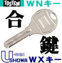 TOSTEM LIXIL ���[�J�[���� �X�y�A�L�[WN WX WS �^�C�v(�������FUshin SH