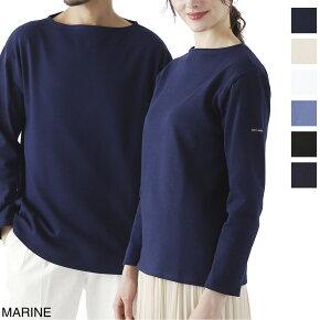 セントジェームス SAINT JAMES ボートネック 長袖Tシャツ メンズ レディース 大きいサイズあり 2503 guildo u a 01 ecru GUILDO ギルド【あす楽対応_関東】【返品送料無料】【ラッピング無料】