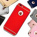 iPhone6 iPhone5 ケース かっこいい おすすめ iPhone6s メタリック マット iPhone6Plus おしゃれ クール ビジネス iPhone6sPlus 保護ケース 薄型 軽量 アイフォン 背面ケース スマホケース 大人 メンズ レディース iPhoneケース