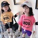 韓国子供服 キッズ セットアップ ビッグTシャツ 上下セット ホットパンツ 女の子 子供