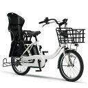 【送料無料】ヤマハ PAS Babby un後子供乗せ 電動アシスト自転車 3ヶ月レンタル YAMA