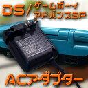 速達ネコポス便☆ニンテンドー DS ゲームボーイアドバンスS...