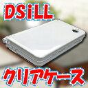 DSiLL ケース / カバー★ニンテンドー DSi LL クリアハードケース アクセサリー クリア