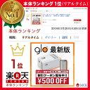 グロー 電子タバコ 月〜土曜日 14時迄注文で当...