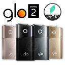 glo2《送料無料》月〜土・祝日は営業中【電子タバコ シリーズ2 オリジナルカラー登場(リッチブラック・ゴールド・ローズ・グレー)【ご注意】※製品登録不可商品です。