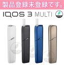 アイコス3 マルチ IQOS 3 MULTI 【製品未登録】2018年11月15日モデルチェンジ! 正統後継モデル「IQOS 3