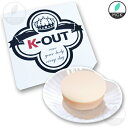 K-OUT 〜ボディケアソープ〜
