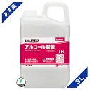 アルペット(LN)3L【あす楽】サラヤ アルコール製剤 原産...