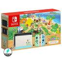 任天堂 あつまれ どうぶつの森セット Nintendo Switch ニンテンドウ スイッチ ニンテンドー スイッチ 本体 特別デザイン 特別色 バッテリー強化版 発売日:2020年03月20日(HAD-S-KEAGC)