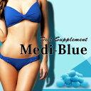 【ゆうパケット送料無料】Medi-Blue メディブルー
