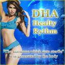 DHA Healty Rythm 〜DHAヘルシーリズム〜 ダイエット サプリ ダイエットサプリ サプリメント レディース