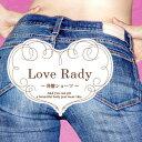 Love Rady 骨盤ショーツ 3個セット