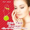 juicy face Saunagel-ジューシーフェイスサウナジェル-