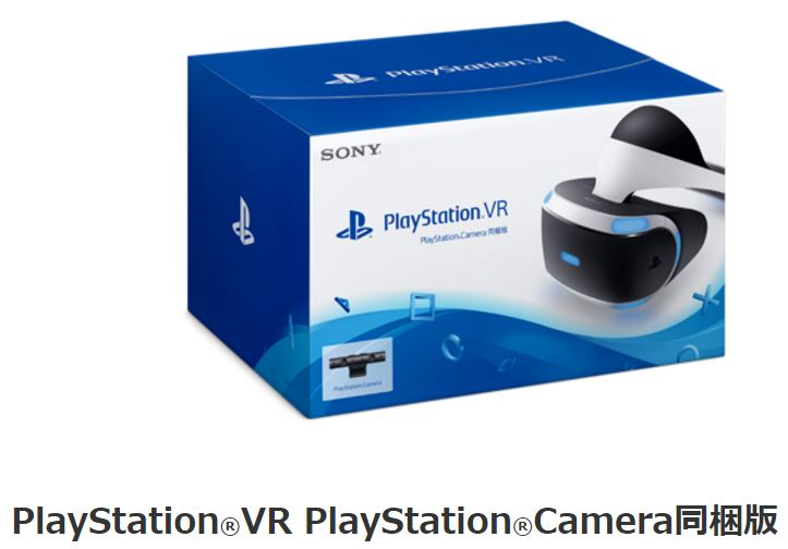 PlayStationVR CUHJ-16001 【新品。未開封。正規品】プレイステーションVR(Camera同梱版)