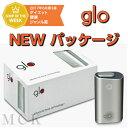 【新型】glo【新品】【未開封】【正規品】グロー ・スタータ...