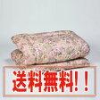 敷布団 シングル【活力炭シート入四層構造吸汗敷布団 シングル】の通販◆送料無料・代引手数料無料◆
