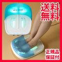 【即納】ニュー UVフットケア CUV-5 [紫外線治療器]...
