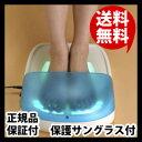 【即納】ニュー UVフットケアー CUV-5 [家庭用紫外線...