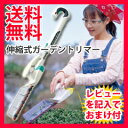 【即納】電動バリカン【ムサシ 伸縮式ガーデントリマー P-2...