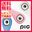 【レビューでプレゼント】フレックス・カメラ PIC ピック フレックスカムフレックスカメラ ウェアラブルカメラ アクションカム アクションカメラ おしゃれ 個性的