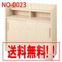 ・カウンター下収納 引き戸 すきま家具 隙間家具 すき間家具