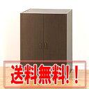 座布団タンス ◆座布団収納家具の通販【送料無料】