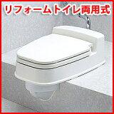 简易厕所Rihomutoire 像双重的表达方式[【即納】簡易洋式トイレ【リホームトイレ 両用式】洋式便座 両用型の通販]