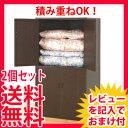 ・布団収納家具 布団タンス 布団たんす 布団箪笥 送料無料