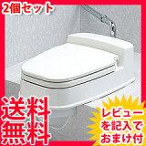 ・和式トイレを洋式に リホームトイレ リフォームトイレ 両用式  p型 普及式 置くだけ和式トイレを洋式に!リホームトイレ両用式2個セットの通販・!